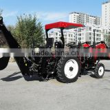cheap price small tractor loader with backhoe                                                                                                         Supplier's Choice