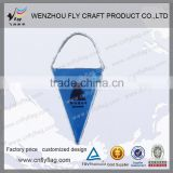 Brand new school pennant with CE certificate