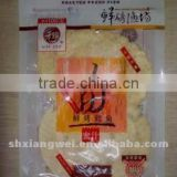 plastic container frozen food packaging