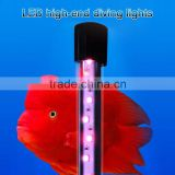 energy saving led aquarium light for freshwater