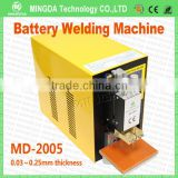 2016 hot selling Manufacturer MINGDA MD-2005 made in China 18650 spot welder machine for lithium battery