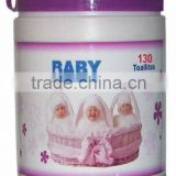 large canister tube CE certification baby cleaning wipes