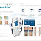 beijing sincoheren science velashape machine slimming electric suction machine medical equipmentcooling membranes