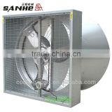 China Three-blade Double-door Cone Fan(Butterfly Cone Fan)
