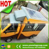 Solar mobile street fast food vending carts for sale, food van, fast mobile food car for sale