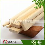 full paper sleeve cover sealed bamboo twin tensoge chopsticks