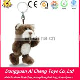 Cute 10cm lovely bear keychain toy with metal keyring can custom logo