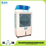 Selected supplier/high quality portable air cooler/malaysiza water air cooling system
