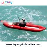 PVC High quality cheap price inflatable boat/inflatable fishing boat/raft boat