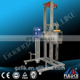 FLK high technology spar mixer