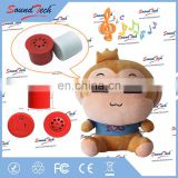 Sound chip for plush toy and doll
