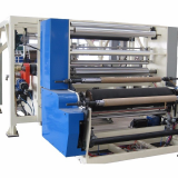 PE Waterproof Cast Breathable Film Extrusion Line