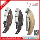 Newest Patent Waiters Corkscrew Premium Wine Opener Ebony wood Handle wine opener Stainless Steel Double Hinged bottle