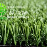 supply & manufacture -- artificial grass