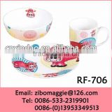 Roun Shape Zibo Made 3pcs Restaurant Porcelain Dinnerware for Daily Use for Tableware