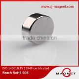 n35-n52 disc permanent ndfeb/neodymium magnet for earphone and headset passed by ISO14001, ISO9001, ISO/TS16949                                                                                                         Supplier's Choice