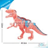 Battery Operated Plastic Dinosaur toys China 2016 New Interesting New How Product