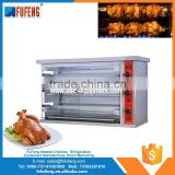 cheap and high qualitygas chicken roasting oven/duck roaster