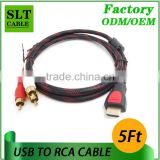 SLT 5 Ft 1.5M HDMI to 3RCA CABLE Male to Male HDMI Cable for HDTV DVD Projector Etc Multimedia