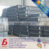 high tensile steel bars Hot rolled h beam steel bar for warehouse building