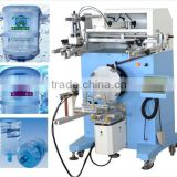 PET 18.9L Mineral Water Bottle Screen Printing Machine LC-PA-400N                                                                         Quality Choice