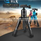 High quality camera tripod& professional tripod for photograph