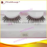 OEM service wholesale price invisible band human hair false eyelashes