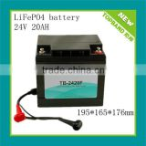 NEW NANO!!! Lithium (LiFePO4) Battery 24V 20AH with PCM for hybrid vehicle/clean car