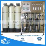 Small RO Sea Water Desalination System / plant / machine / device                                                                         Quality Choice