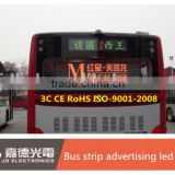 bus led moving message display board alibaba express shipping
