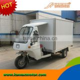 2014 KA200ZH-2C Closed Box Cargo Tricycle