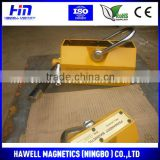 High quality China magnet lifter