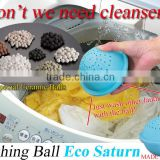 Arnest Japanese laundry products washing tools cleaning product clothes 7 ceramic degergent balls Eco Saturn made in Japan 75233
