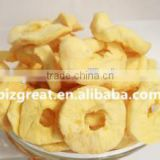 Supply high quality AD dried apple ring with best price