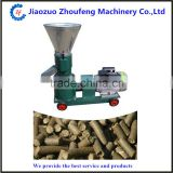 Small Scale Dog Rabbit Pet Food Poultry Feed Pellet Making Machine(Whatsapp:008613782839261)