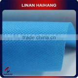 China high quality spunbonded polypropylene nonwoven fabric