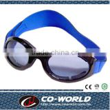 Baby blue glasses, there are sponge equipped with comfort and headband design, prevent small children eye injuries