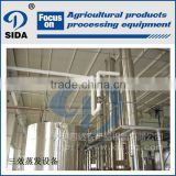 Rice powder glucose syrup machinery syrup manufacturing plant ion exchange column