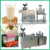 beancurd processing plant used stainless steel soya milk tofu machine