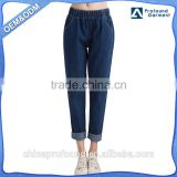 2016 new style fashion women jeans pent, baggy harem pants baggy jeans