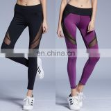 Womens Yoga Active wear Mesh Design Workout sports Leggings clothes
