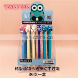 Hot Selling stationery and school Good Quality cheap animal design plastic gel pen cute non erasable ink pens with packaging bag
