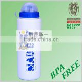 large capacity sports bottle/flask plastic PP/PE foodgrade BPA free