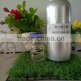 natural Vanillyl butyl ether CAS NO.:82654-98-6
