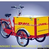 I'm very interested in the message 'Mail Tricycle' on the China Supplier