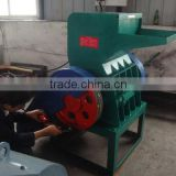 To the large size solid raw material crushing to the required size of the machinery-- crusher
