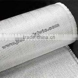 E-glass fiberglass cloth