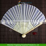Bamboo Silk Fan Hand Folding Fans wedding gifts souvenirs