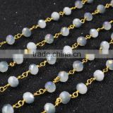 $4/meter by Trade Assurance- Lavender white chalcedony gemstone wire wrapped chain roll gold roll jewelry chain-Free Shipping