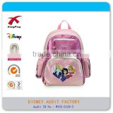 XF-A09009new Snowwhile child backpack, brand new design backpacks